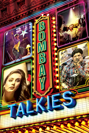 Image Bombay Talkies