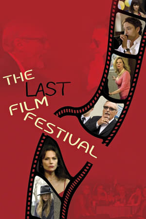 Image The Last Film Festival