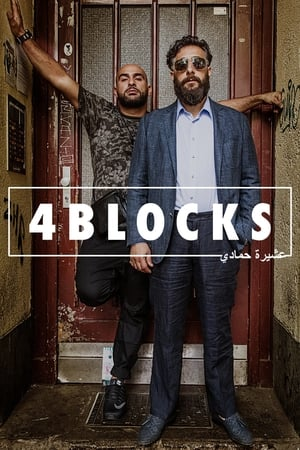 Serie 4 Blocks en streaming
