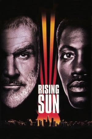 Image Rising Sun