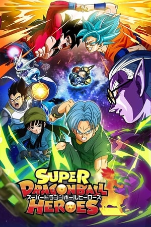 Super Dragon Ball Heroes 2018