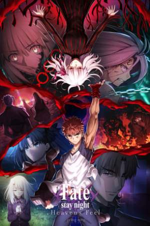 Image 劇場版 Fate/stay night [Heaven's Feel] III.spring song