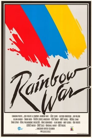 Image Rainbow War