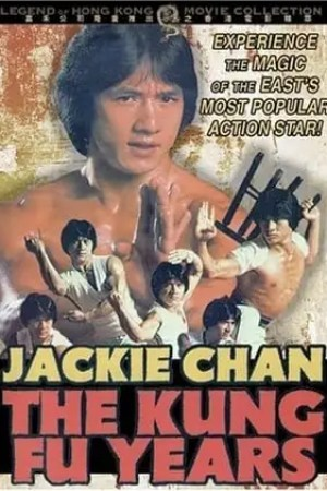 Image Jackie Chan - The Kung Fu Years