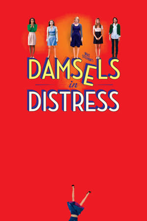 Image Damsels in Distress