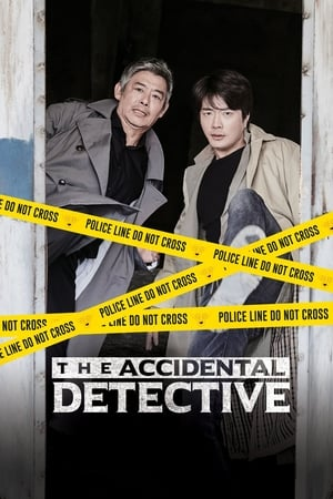 Image The Accidental Detective