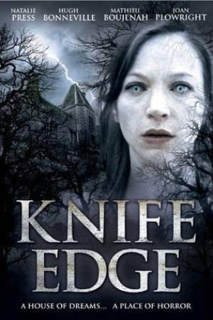 Image Knife Edge