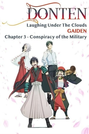 Image Donten: Laughing Under the Clouds - Gaiden: Chapter 3 - Conspiracy of the Military