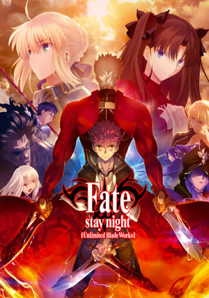 Image Fate/stay night [Unlimited Blade Works]
