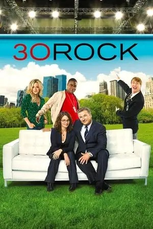 Image Studio 30 Rock