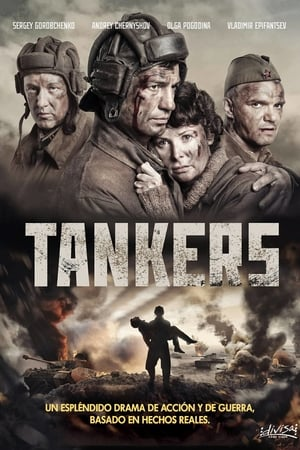 Image Tankers