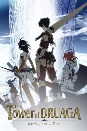 Image The Tower of Druaga: The Aegis of Uruk