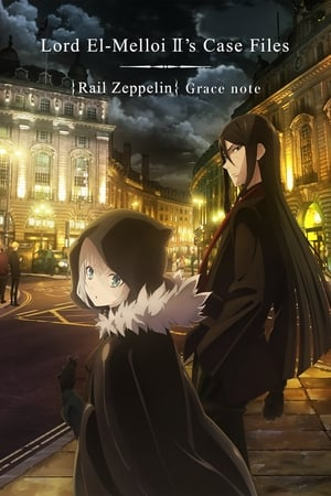 Image Lord El-Melloi II Case Files: Rail Zeppelin Grace Note