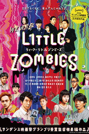 Image We are little zombies