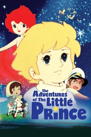 Image The Adventures of the Little Prince