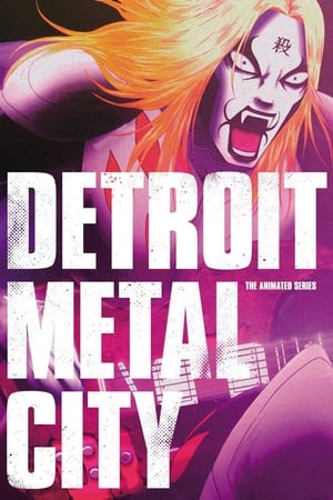 Image Detroit Metal City