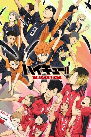 Image Haikyuu!! The Movie: The End and the Beginning