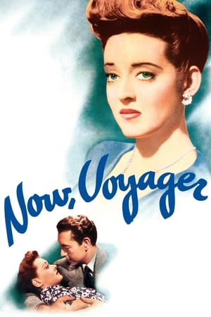 Image Now, Voyager