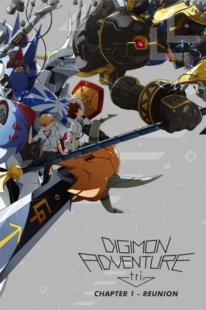 Image Digimon Adventure tri. 1 Reunión