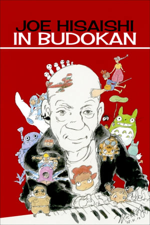 Image Joe Hisaishi in Budokan: Studio Ghibli 25 Years Concert