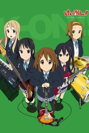 Poster K-ON! 2009