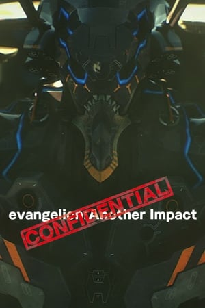 Image Evangelion: Another Impact (Confidential)