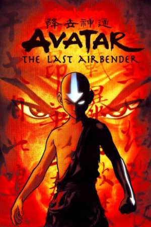 Image Avatar: The Last Airbender - Book Three: Fire