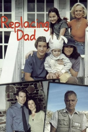 Image Replacing Dad