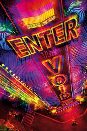 Image Enter the Void
