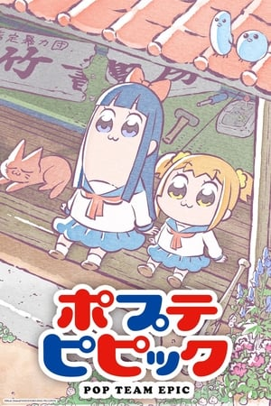 Image Pop Team Epic