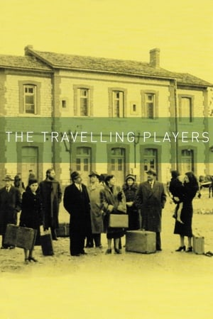 Image The Travelling Players