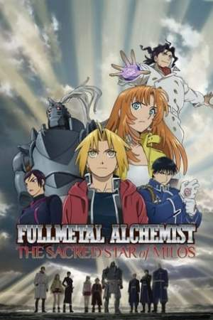 Image Fullmetal Alchemist The Movie: The Sacred Star of Milos