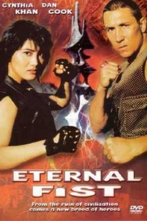 Image Eternal Fist