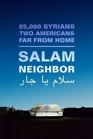 Image Salam Neighbor