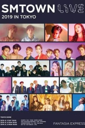 Image SMTOWN Live 2019 in Tokyo