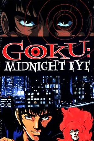 Image Goku: Midnight Eye