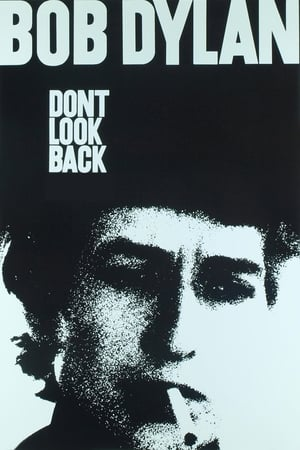 Image Dont Look Back