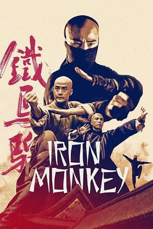 Image Iron Monkey