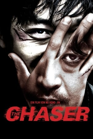 Image The Chaser