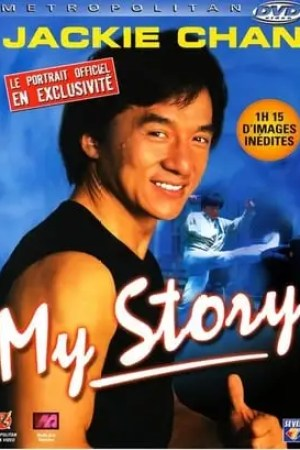 Image Jackie Chan: My Story