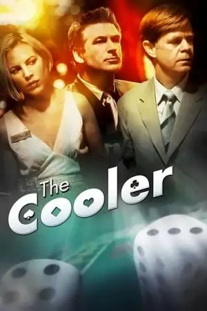 Image The Cooler