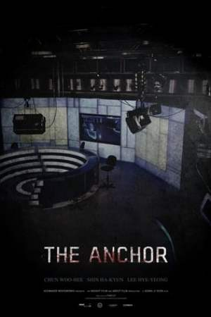 Image The Anchor