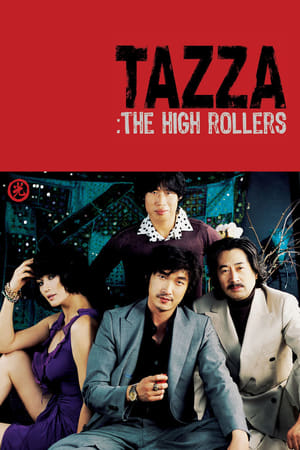 Image Tazza: The High Rollers