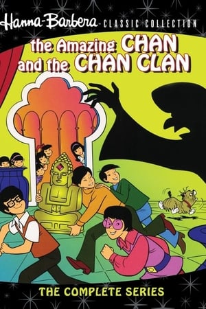 Image The Amazing Chan and the Chan Clan
