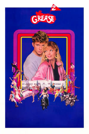 Image Grease 2