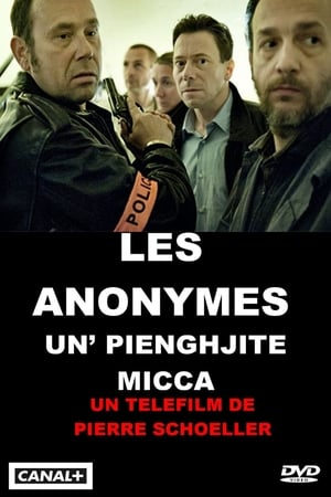 Image Les anonymes