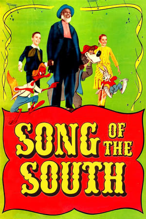 Image Song of the South