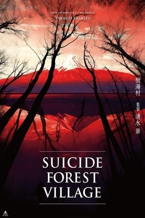 Image Suicide Forest Village