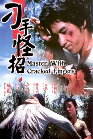 Image Master with Cracked Fingers