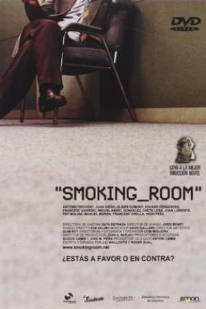 Image Smoking Room